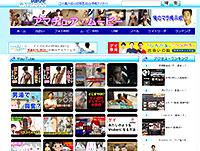 GAY JAPAN
